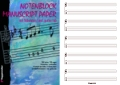 A4 Music Manuscript Book 5 Stave with Tabulation & Guitar Tabulation (200 Pages)